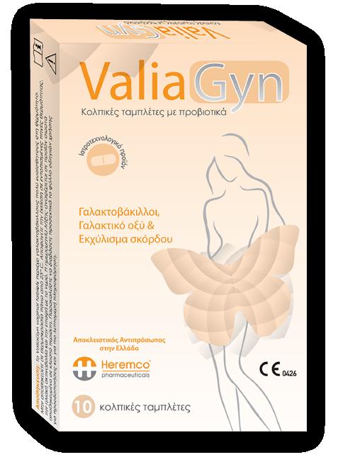Valiagyn - Φυσικό κολπικό αντιβιοτικό με προβιοτικά